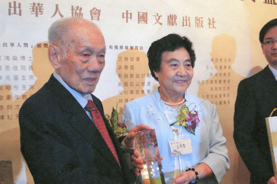 world-chinese-outstanding-award-01