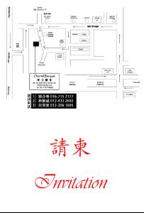 KL Image 2