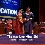 锺灵为光 - 李明智同学获新加坡南洋理工大学「许文辉优秀生奖」